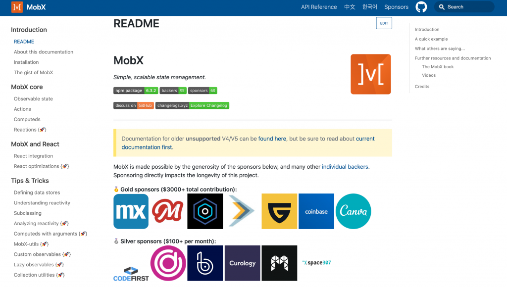 MobX State Management Tool